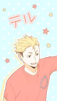 Read Terushima x Reader from the story Haikyuu x Reader Haikyuu Wallpaper, Cute Anime Wallpaper, Iphone Wallpaper, Akaashi Keiji, Kuroo Tetsurou, Haikyuu Volleyball, Volleyball Anime, Hinata, Naruto