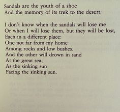 "Yehuda Amichai, from ""Sandals."""