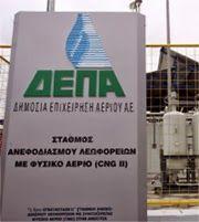 DEPA unterzeichnet Vereinbarung mit dem Shah-Deniz-Konsortium