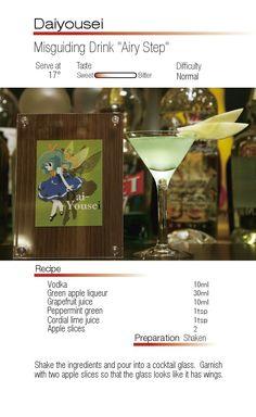 "Daiyousei- Misguiding Drink ""Airy Step"""