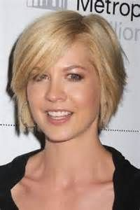 Short Layered Bob Haircuts Women - Bing Images