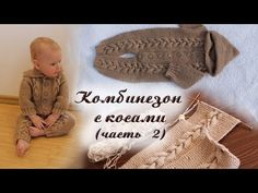 This Pin was discovered by нат Baby Kimono, Knit Baby Dress, Knitted Baby Clothes, Baby Cardigan, Knitting For Kids, Baby Knitting Patterns, Crochet Christmas Ornaments, Knitting Videos, Crochet Baby