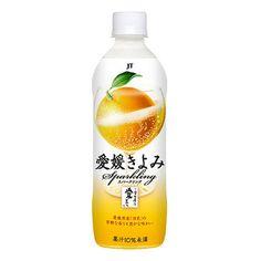 愛媛きよみスパークリング - 食@新製品 - 『新製品』から食の今と明日を見る!
