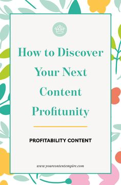 Turn your content struggle into huge ROI with my FREE content profitunity quiz. Learn how a few simple tweaks can change your content from a source of pain to a source of profit