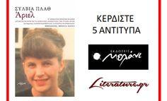 Εμπνευστείτε από το υπέροχο ποίημα της Σύλβια Πλαθ: Lady Lazarus και συγκινήστε μας με μοναδικές φωτογραφίες Silvia Plath, Literature, Movies, Movie Posters, Literatura, Films, Film Poster, Cinema, Movie