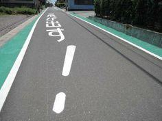 福岡県築上郡吉富町にある道路標示が斬新すぎると話題 「あ、危ねー!」「飛び出す!」など ロケットニュース24