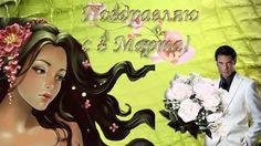 Поздравляю всех женщин с 8 марта! Всех Девочек, Девушек, Женщин, Бабушек, Дам с наступающим женским Днём 8 Марта!!! Счастья, вам, Здоровья, Любви и Процветания во всём!!!