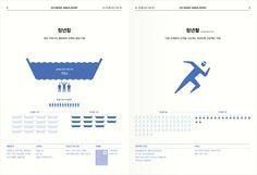 slowalk :: 서울 청년의 원동력, 청년허브