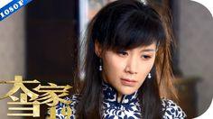 大当家 19 女王被日本人绑架【1080P】