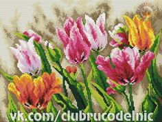 . Flowers For You, Tulips Flowers, Cross Stitch Designs, Cross Stitch Patterns, Happy Birthday Wishes Cake, Cross Stitch Flowers, Flower Patterns, Cross Stitch Embroidery, Needlepoint