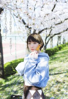 Disney Characters, Fictional Characters, Idol, Kawaii, Japan, Female, Stars, Disney Princess, My Love