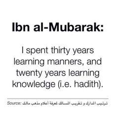 Imam Malik, Islamic Qoutes, Islam Facts, Hadith, Allah, Psychology, Religion, Knowledge, Inspirational Quotes