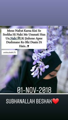 Islamic Love Quotes, Muslim Quotes, Religious Quotes, Love In Islam, Allah Love, Allah Quotes, Urdu Quotes, Love Qutoes, Hazrat Ali Sayings
