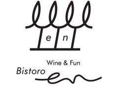 ぐるなび - wine&fun bistro en 門前仲町