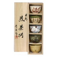 Japanese Teacup Set (Tea lover gifts) Asian | Packaging Design | Product Branding