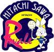 Hitachi Rivale vs Toyota Auto Body Queenseis Jan 07 2017  Live Stream Score Prediction