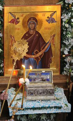 The chest holding one of the three pieces of the Holy Belt woven and worn by the MostHoly Glorious Lady Theotokos, the Mother of Our Lord. Religious Icons, Religious Art, Day Of Pentecost, Greek Icons, Orthodox Christianity, Blessed Virgin Mary, Catholic Saints, Orthodox Icons, Prayers
