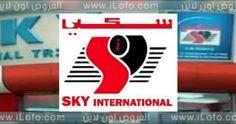 sky international البحرين عروض حتى 12 ديسمبر 2015 عروض الشتاء