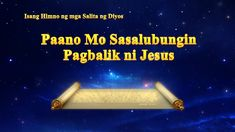 """Tagalog Christian Song   """"Paano Mo Sasalubungin Pagbalik ni Jesus"""" Praise Songs, Worship Songs, Praise And Worship, The Bible Movie, Christian Songs, Tagalog, Itunes, Google Play, Youtube"""