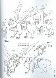 griffons, log horizon Character Sheet, Character Concept, Character Design, Log Horizon, Fox Mask, Art Styles, Creature Design, Sword Art Online, Akatsuki