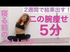 Nice Body, Excercise, Body Care, Health Care, Hair Makeup, Health Fitness, Muscle, Workout, Yoga