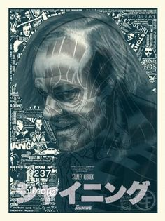 """""""The Shining"""" by Brian EWING Limited Edition of 50"""