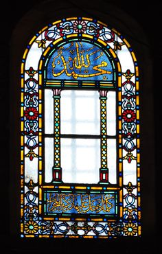 Stained_glass_window_in_Hagia_Sophia,_Istanbul.jpg (2288×3594)