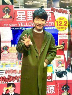 星野源 Tokyo Dome, Singer, Album, Iphone, Twitter, Music, Movies, Musica, Musik