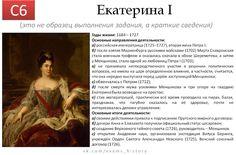 Исторические портреты (С6) – 134 фотографии | ВКонтакте Russia, Study, Clothes, History, Outfits, Studio, Investigations, Outfit Posts, Studying