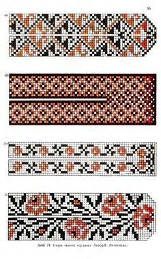 Новости Bead Crochet Patterns, Beading Patterns Free, Seed Bead Patterns, Peyote Patterns, Beading Tutorials, Bead Loom Bracelets, Peyote Beading, Tear, Native American Beading