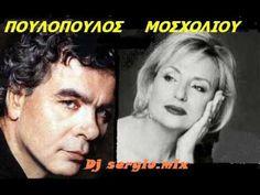 Greek Music, Einstein, Jazz, Exotic, Blues, Traditional, Youtube, Jazz Music, Youtubers