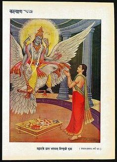 Prints, Posters & Paintings, Hinduism, Religion & Spirituality, Collectibles Page 31 Kali Hindu, Hindu Art, Krishna Art, Lord Krishna, Shiva, Indian Gods, Indian Art, Lord Vishnu Wallpapers, Kali Goddess