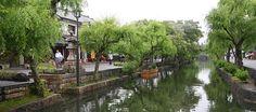 倉敷駅 (Kurashiki Sta.) in 倉敷市, 岡山県 Kurashiki has a pretty canal area: http://www.japan-guide.com/e/e5750.html