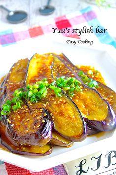 茄子嫌いさんにこそ食べて欲しい!この茄子、半端なく美味しい〜っ♡生姜焼き茄子《簡単★節約》 | 作り置き&スピードおかず de おうちバル 〜yuu's stylish bar〜 Veggie Recipes, Asian Recipes, Beef Recipes, Cooking Recipes, Cafe Food, Food Menu, Okazu Recipe, Easy Japanese Recipes, Vegetable Dishes