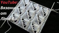 Вязание спицами: ОБЪЕМНЫЙ узор спицами с вытянутыми петлями. Красивые узоры для вязания спицами - YouTube