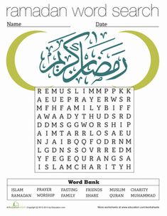 Ramadan Second Grade Word Search Community & Cultures Worksheets: Ramadan Word Search Eid Crafts, Ramadan Crafts, Ramadan Decorations, Ramadan Activities, Book Activities, Diy Eid Cards, Islam For Kids, Worksheets For Kids, Seasons Worksheets