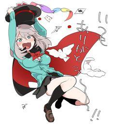 Kawaii Anime, Thicc Anime, Anime Art, Anime Comics, Anime Events, Anime Titles, Fan Drawing, My Little Monster, Waifu Material