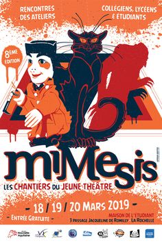 Festival Mimesis 2019 - Jordan Graphic La Rochelle France, Illustrations, Jordan, Graphic, Creations, Movies, Movie Posters, Art, Student House