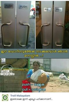 Top Freezer Refrigerator, French Door Refrigerator, Funny Troll, Malayalam Quotes, Weird Facts, Comedy, Strange Facts, Crazy Facts, Comedy Theater