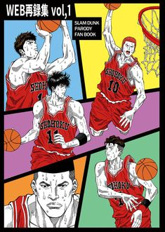 Slam Dunk Anime, Manga News, Japan Shop, Kyoto Animation, Manga Books, Manga Covers, Manga Illustration, Japan Art, Manga Drawing