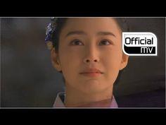 [MV] ZIA(지아) _ Dream on you(꿈에서라도)(JangokJeong(장옥정, 사랑