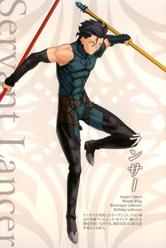Fate/zero lancer.. super cool!