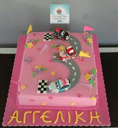 Disney cars girly cake