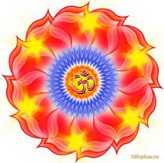 Мандала для повышения силы духа Om Shanti Om, Music For Kids, Relaxing Music, Numerology, Mandala Art, Shiva, Wicca, Fractals, Psychedelic