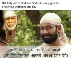 Sai Baba Pictures, God Pictures, Indian Spirituality, Sai Baba Quotes, Sathya Sai Baba, Baba Image, Om Sai Ram, Peaceful Life, Bhagavad Gita