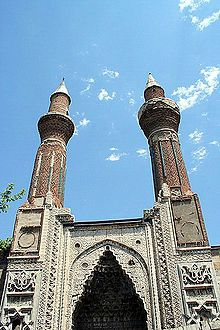 Gök Medrese (Sivas) - Vikipedi