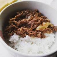 Resep Gyudon Ala Yoshinoya Oleh Diah Pakki Resep Makanan Dan Minuman Makanan Resep Makanan