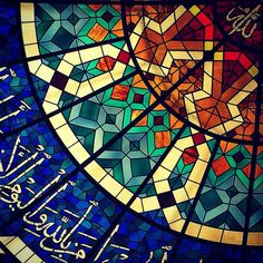 stained glass dome of Mosque in Bahrain  Peter Gould photos