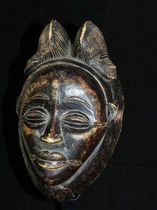masque punu Gabon art premier