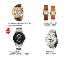 """最实用而又最具有身份象征意义的莫过于腕表了。适合不同职场商务人士佩戴的经典款手表仍然是今年的主流,荣登""""腕表 & 珠宝类""""销售冠军宝座的是TAGHeuer(豪雅)手表的CARRERA CALIBRE 16, 内置计时码表和高端的41mm手表旋钮是其特征。【韩国购物攻略】http://www.hanguoyou.org/public/gongl/main/38"""